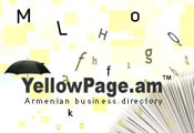 Armenian Yellow Pages